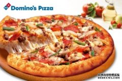 Dominos Pizza,  Tradditional 只要 $3.95, Premium 只要$6.9